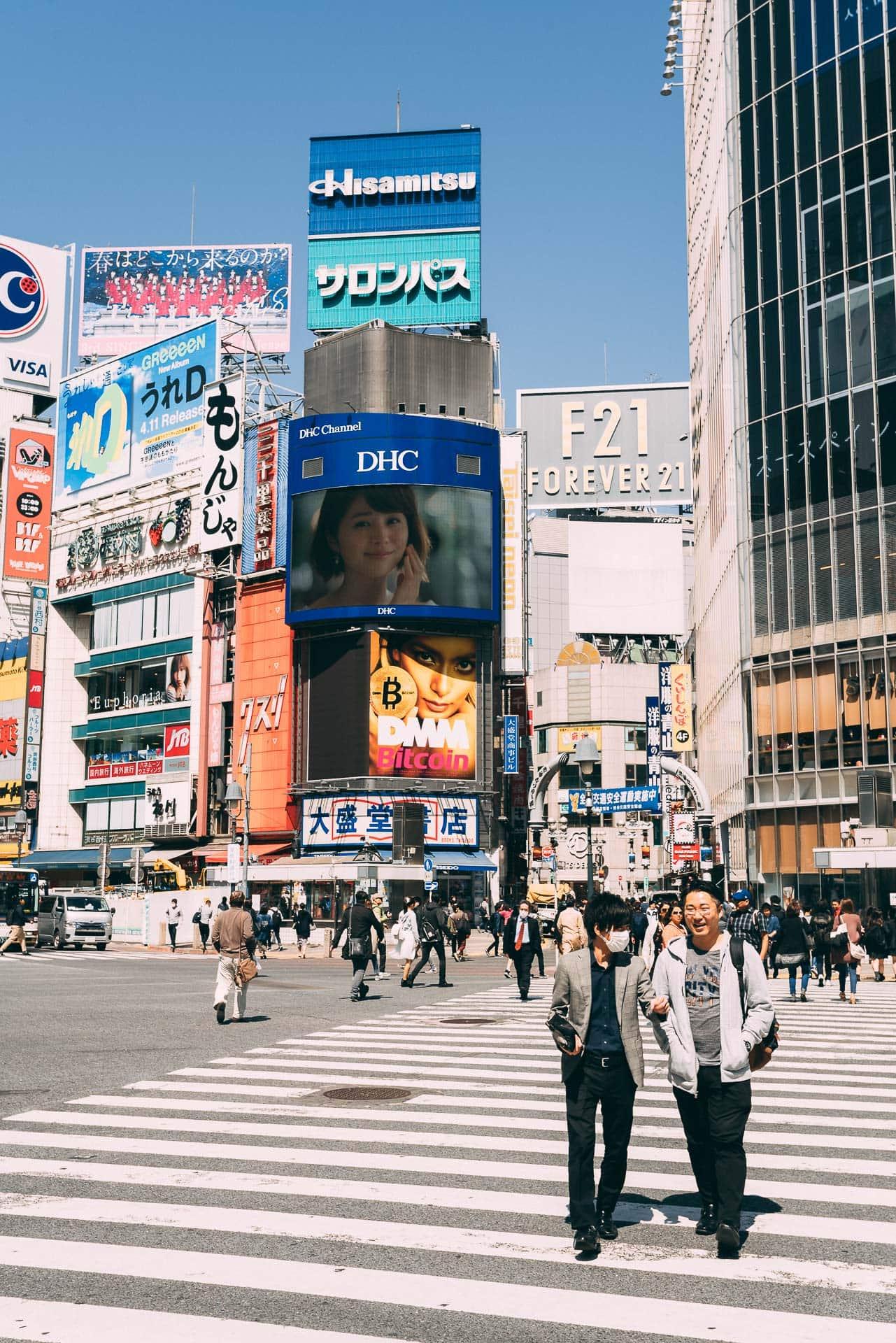 carrefour shibuya crossing tokyo