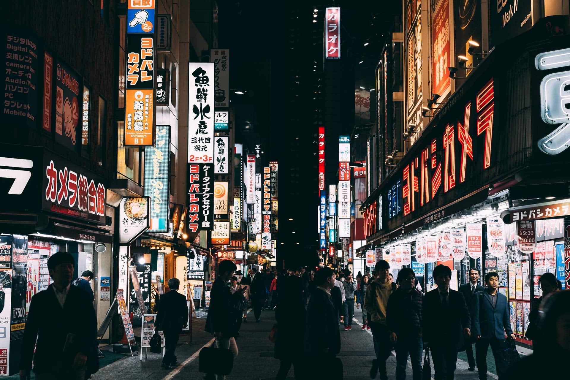 tokyo quartier de shinjuku electronique